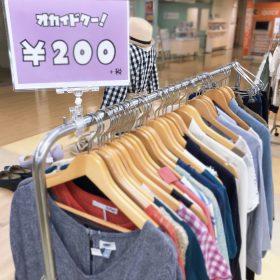 夏物100円